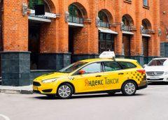 Клиентка «Яндекс.Такси»: «Водитель не реагировал, смотрел стеклянными глазами»