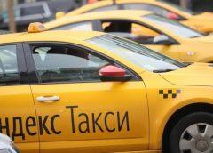 """В результате разборок таксистов """"Яндекс"""" и """"Везет"""" пассажир получил закрытый перелом"""