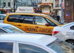 «Достал пистолет»: пассажирка «Яндекс.Такси» рассказала об угрозах водителя