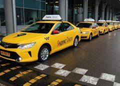 В Подмосковье водитель Яндекс-такси избил и ограбил пассажира